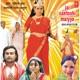 Jai Santoshi Maiya Original Motion Picture Soundtrack