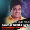 Sulanga Numba Wage - EP