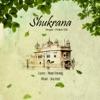 Shukrana Single