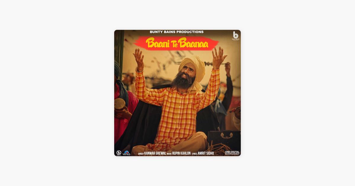 Khalsa (Baani Te Baanaa) - Single by Kanwar Grewal