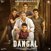 Dangal (Original Motion Picture Soundtrack) - Pritam - Pritam