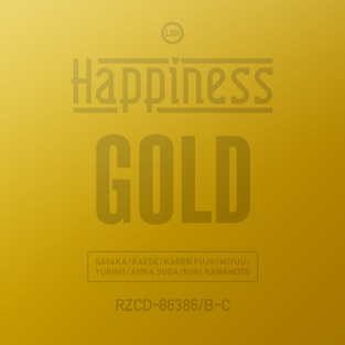 Gold – EP – Happiness