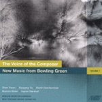Bowling Green Philharmonia & Emily Freeman Brown - First Orchestral Essay