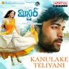 Kanulake Teliyani From Mister Single