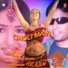Choli Mein