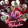 Romance 2016 - Top 20