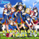 Happy Party Train - Aqours