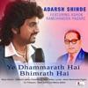 Ye Dhammarath Hai Bhimrath Hai feat Ashok Ramchandra Pagare Single