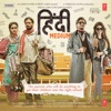 Suit Suit feat Arjun - Guru Randhawa, Rajat Nagpal & Intense mp3