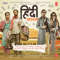 Oh Ho Ho Ho  Remix  Sukhbir, Ikka & Abhijit Vaghani
