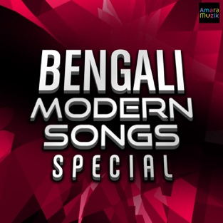 Bengali Modern Songs Special – Various Artists