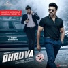 Manishi Musugulo Mrugham Neney Ra From Dhruva Single