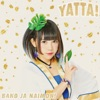 YATTA! (お年玉盤C) - Single ジャケット写真