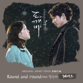Round and Round (feat. Han Suji) - HEIZE