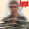 Agepê - Agepê