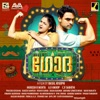 Godha Original Motion Picture Soundtrack