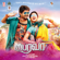 Bairavaa (Original Motion Picture Soundtrack) - EP - Santhosh Narayanan