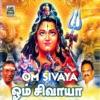 Om Sivaya EP