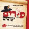 Purim Yeshivish - Yosef Moshe Kahana
