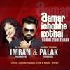 Shobai Chole Jabe Single