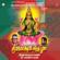 Sri Mahalakshmi Vratha Pooja - Sri Hari Atchuta Rama Sastry & Sri T. Aswini Sastry