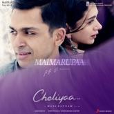 """Maimarupaa (From """"Cheliyaa"""") - Single"""