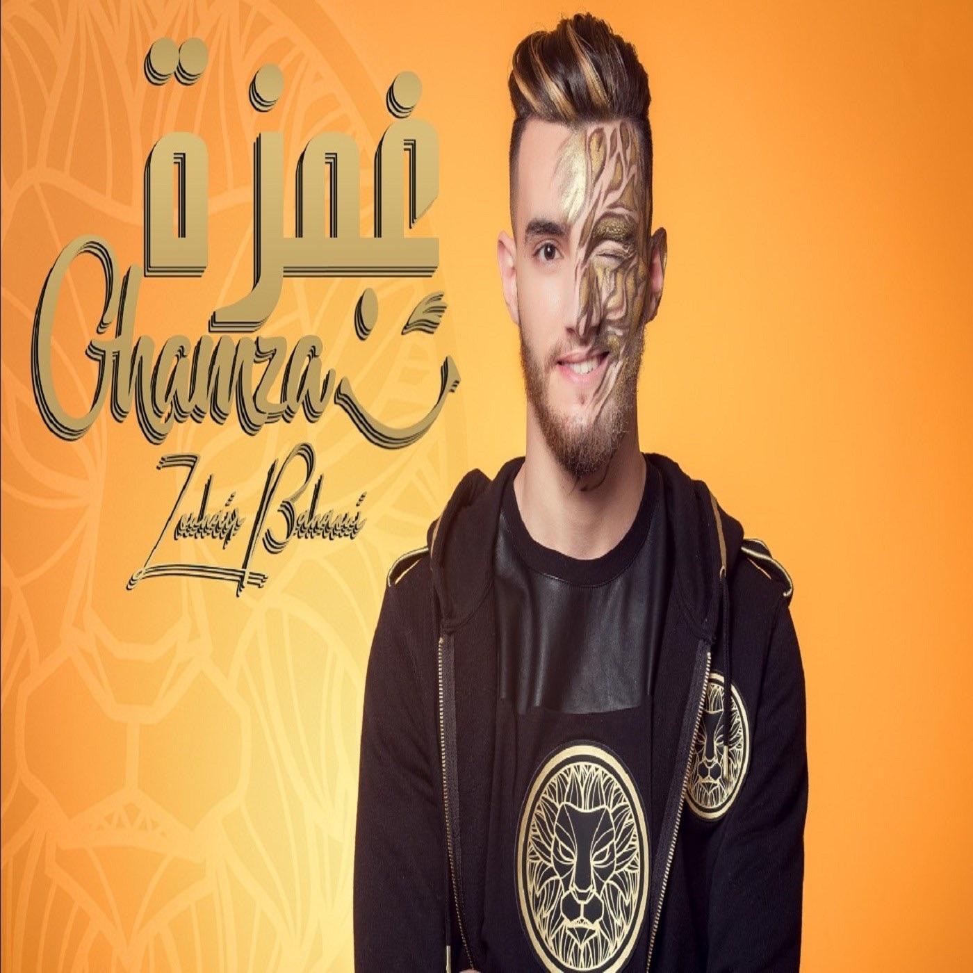 Ghamza - Single