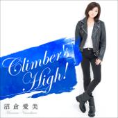 Climber's High! - Manami Numakura
