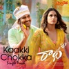 Kaakki Chokka From Radha Single