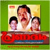 Pranavam Original Motion Picture Soundtrack