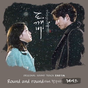 HEIZE - Round and Round feat. Han Suji