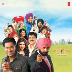 Mera Pind (Original Motion Picture Soundtrack)