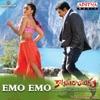 Emo Emo From Katamarayudu Single