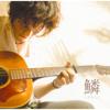 Uroko - Motohiro Hata