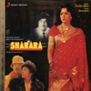 Sharara (Original Motion Picture Soundtrack)