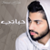 Hayati - Mohamed Al Shehhi