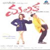 Mallika Original Motion Picture Soundtrack