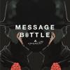 メッセージボトル ジャケット画像