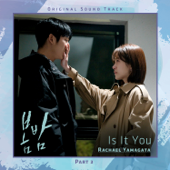 Is It You (From 'One Spring Night' [Original Television Soundtrack], Pt. 3)