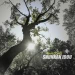 Shunkan Idou - Eternal Compass