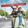 Vinnava Cheppedi Beck S Ice Smooth Anthem Single