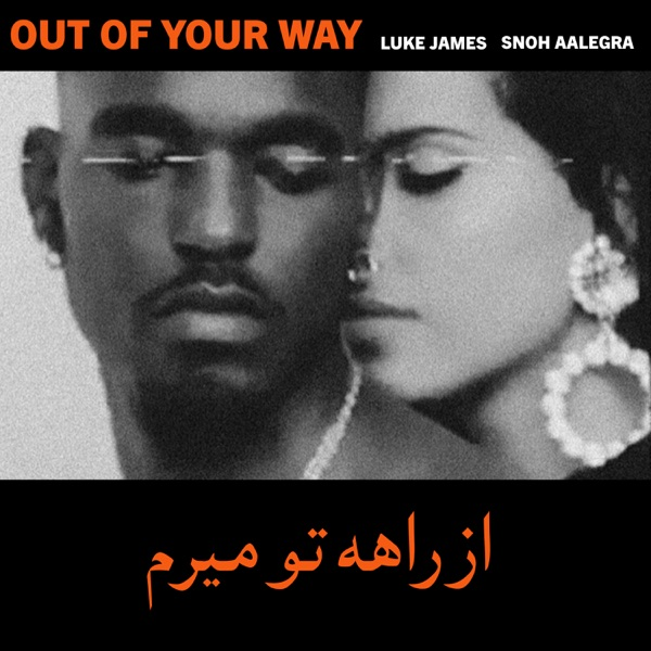 Out of Your Way (feat. Luke James) [Remix] - Single