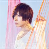 Harmony-蒼井翔太