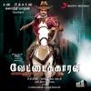 Vettaikaaran Original Soundtrack EP