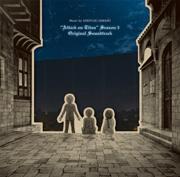 Symphonicsuite (Aot) Part2-1st: Attack on Titan (Wmid) - Hiroyuki Sawano - Hiroyuki Sawano