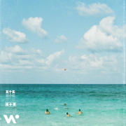 Summer Luv (feat. Crystal Fighters) - Whethan & The Knocks