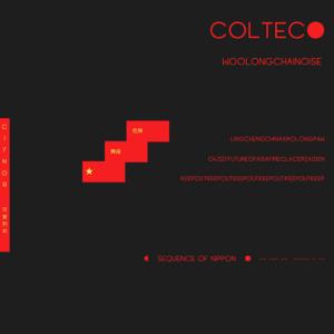 COLTECO - WOOLONGCHAINOISE - EP