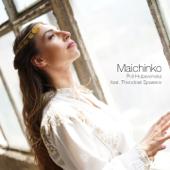 Maichinko (feat. Теодосий Спасов) - Poli Hubavenska