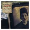 Inni Mneeh - Mashrou' Leila mp3