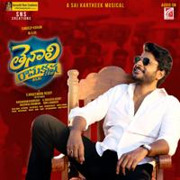 Download Mp3 Sai Kartheek - Tenali Ramakrishna BA. BL. (Original Motion Picture Soundtrack)